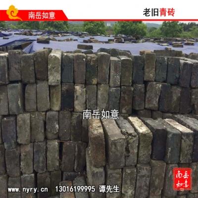 老旧青砖(老房拆下来的青砖)(200*300*90)