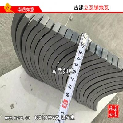 立瓦铺地瓦(2、4、6)(2CM厚-20片为一组)
