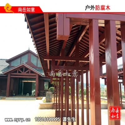 户外防腐木、防腐木工程设计施工